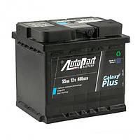 Аккумулятор автомобильный AutoPart Plus 55Ah/480A (0) R