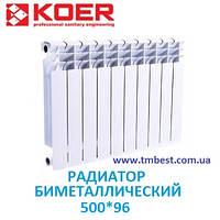 Радиатор биметаллический Koer 500*96