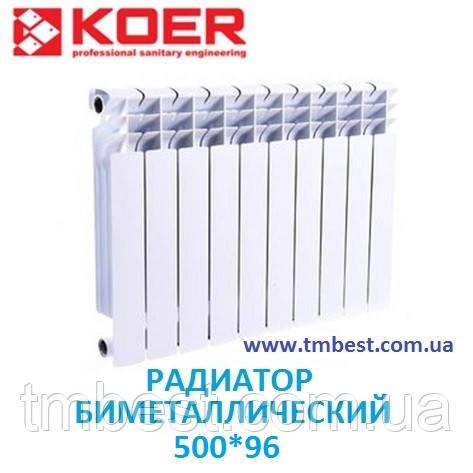Радиатор биметаллический Koer 500*96, фото 2