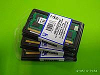 Оперативная память Kingston SODIMM DDR3-1066 4GB PC3-8500 (KVR1066D3S7/4G) Модуль ОЗУ для iMac/Macbook.