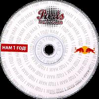 Изготовить Фирменную  упаковку для  дисков в Днепропетровске