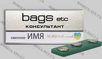 Бейджи  металлические  Киев производство, фото 1