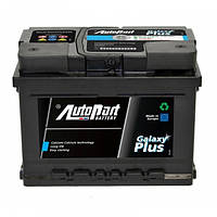 Аккумулятор автомобильный AutoPart Plus 66Ah/610A (0) R