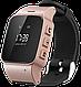 Часы с GPS D99, фото 3