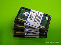 Оперативная память Kingston SODIMM DDR3L-1333 4GB PC3L-10600 1.35V (KVR1333D3S9/4G) Модуль ОЗУ для Ноутбука.