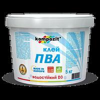Клей ПВА D3 Kompozit 1кг
