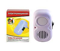 Ультразвуковой электронный кот Ultraphone pest repeller VD, фото 1
