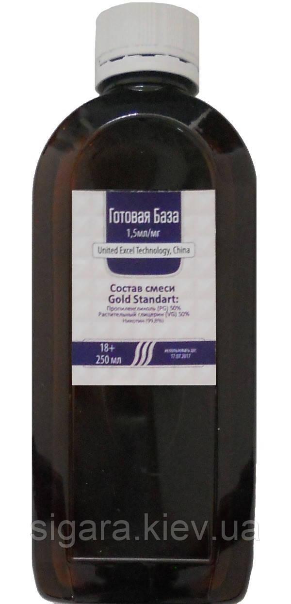 База Gold Standart (1.5 мг) - 250 мл