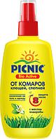 Picnic Bio Active спрей от комаров, клещей, слепней 120 мл