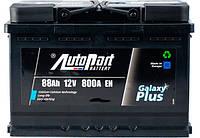 Аккумулятор автомобильный AutoPart Plus 88Ah/800A (1) L