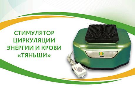 СЦЕК Тяньши - стимулятор циркуляції енергії і крові., фото 2