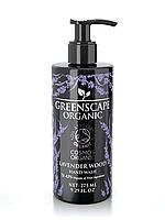 """Жидкое мыло """"Лавандовое дерево"""" Greenscape Organic"""