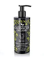 """Жидкое мыло """"Мята и бергамот"""" Greenscape Organic"""