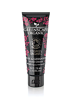 """Крем для рук """"Роза и герань"""" Greenscape Organic"""