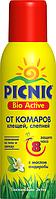Picnic Bio Active аэрозоль от комаров, клещей, слепней 125 мл
