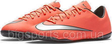 Бутсы дет. для игры в зале Nike Mercurial Victory V IC JR (арт. 651639-803)