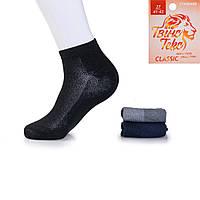 5974c5baafaff Носки мужские Adidas оптом в Украине. Сравнить цены, купить ...