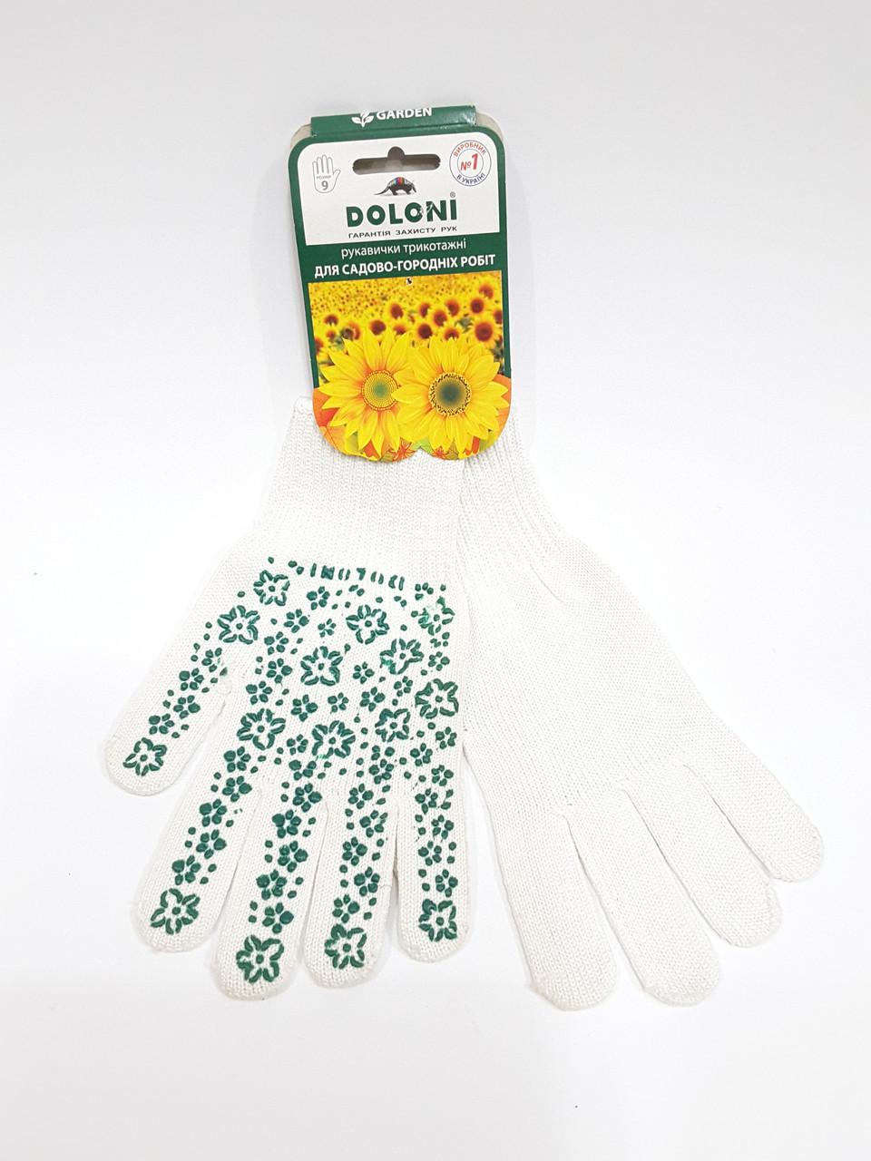 Перчатки трикотажные Doloni женские белые Цветы