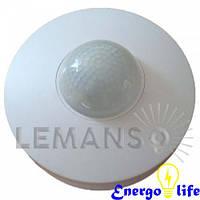 Датчик движения Lemanso  360° белый, LM653