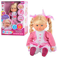 Кукла Влада 37 см M 1257 U/R