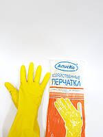 """Перчатки хозяйственные латексные """"АлисКо"""""""