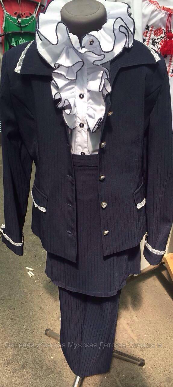 Шкільний костюм дівчинка оптом