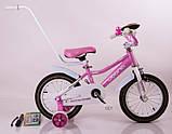"Велосипед 14"" N-100 Pink, фото 3"