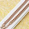 014-0715 - Цепочка Панцирное плетение розовая позолота, 49.5 см