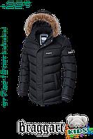 Куртка с качественным утеплителем на мальчика
