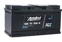 Аккумулятор автомобильный AutoPart Plus 98Ah/850A (0) R