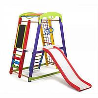 Детский спортивный уголок - «Кроха - 1 Plus 3» с горкой, кольцами, рукоходом, сеткой, лесенкой ТМ SportBaby Разноцветный