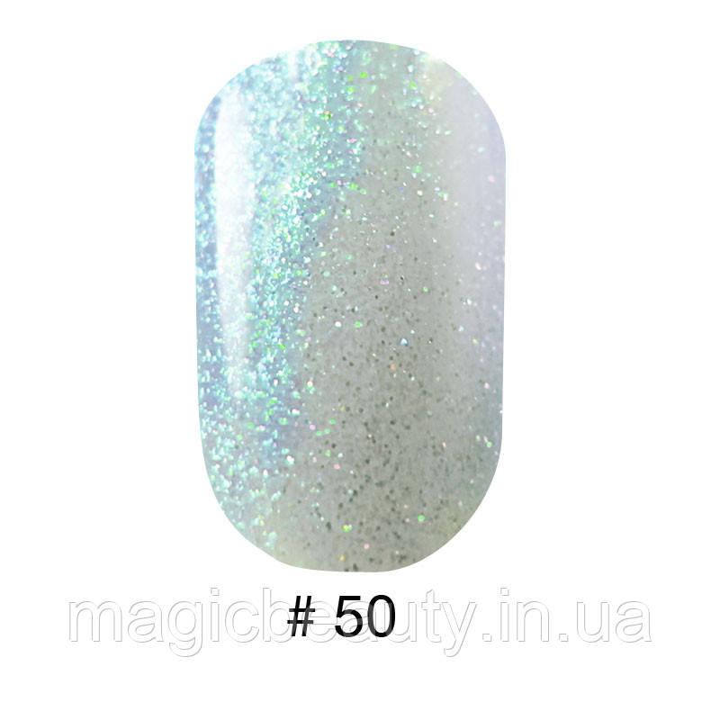 Гель-лак G. La Color №50