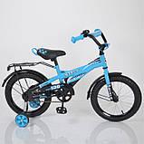 Велосипед 16 Stels Pilot-130 , фото 2