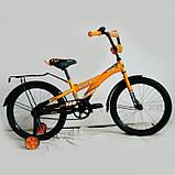 Велосипед 16 Stels Pilot-130 , фото 3