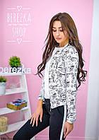 Куртка-бомбер женская модная на молнии софт с графическим принтом 6Gb115
