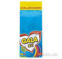 Стиральный порошок Gala Автомат Яркие цвета 9кг