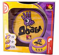 Доббл (Dobble) настольная игра