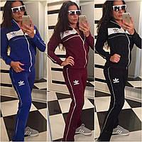 """Женский спортивный костюм """"Adidas"""""""