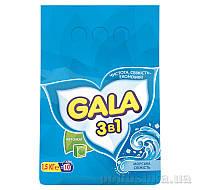 Стиральный порошок Gala Автомат СМЗ Морская свежесть 1,5 кг 00357