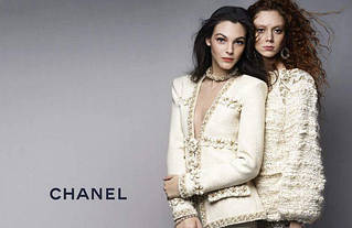 Презентация новой коллекции Дома Моды Chanel Haute Couture 2017/18