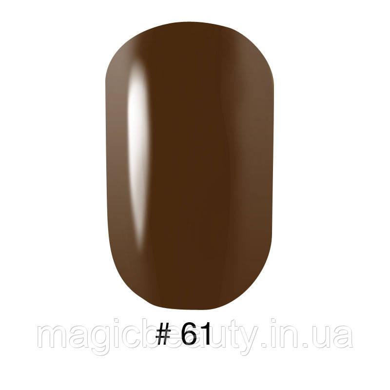 Гель-лак G.La Color №61