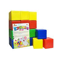 Кубики Цветные 24шт, Л-002-8