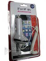 Автомобильная зарядка для iphone 5/6/7, автомобильная USB зарядка