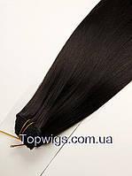Волосы с заколками Clip EX01: цвет 4