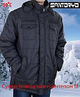 Теплая зимняя куртка Santoryo-7108 .серая