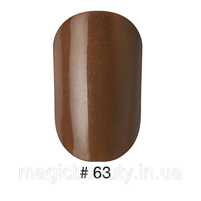 Гель-лак G.La Color №63