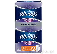 Гигиенические прокладки Always Ultra Platinum Collection Normal Plus 16 шт