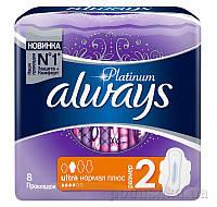 Гигиенические прокладки Always Ultra Platinum Collection Normal Plus 8 шт