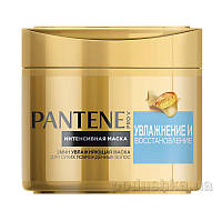 Маска для волос Pantene Pro-V Увлажнение и восстановление 300 мл
