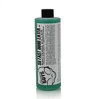 """Быстрый и сверхмощный освежитель воздуха и поглотитель запаха с антибактериальным эффектом """"Green Apple """" SPI_"""